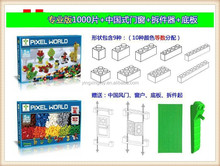 christmas gifts 1000pcs plastic bricks educational toys blocks for kids