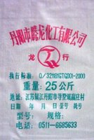 2016 Promotional PP woven bag/sacks for rice