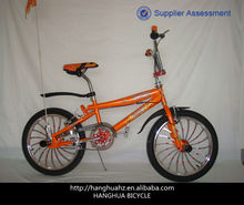 HH-BX2005B 20inch freestyle aluminum rim bmx bike from China manufacturer