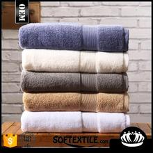 New design best bath towels canada with great price