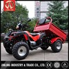 Multifunctional 250cc utv cargo atv