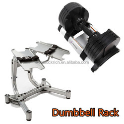 NEW Dumbbell Stand Adjustable Dumbbell 1090 & 552
