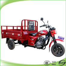Cheapest 3 wheeler pedicab rickshaws for sale