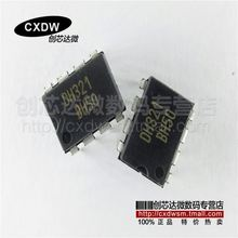 DH321 DIP8 new imported genuine--CXDW3 IC Electronic Component