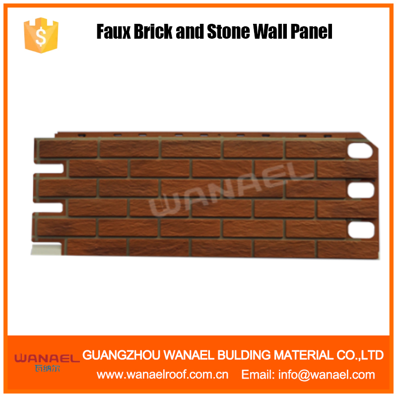 Decorative PVC Wall Panel Siding