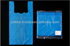 High quality Polythene Vest Carrier Bags