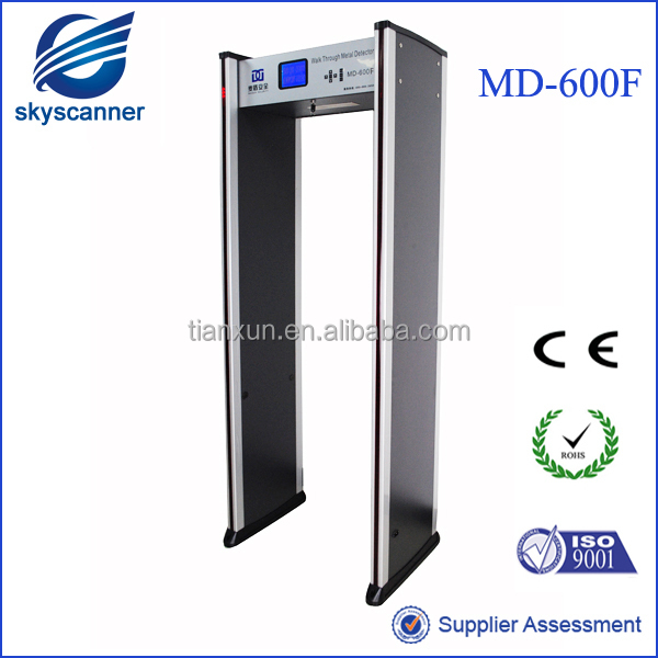 Waterproof MD-600F People and Parcel Double Channel walk through security body scanner