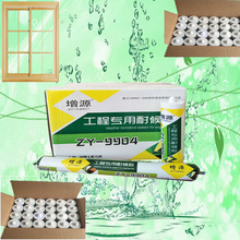 White Weather Resistant Silicone Adhesive Doors & Windows
