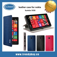 leather mobile phone case for nokia lumia 930 929