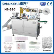 Hot sale High grade warm hand /heat pad forming machine