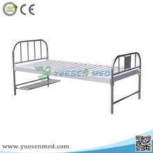 YSHB101 Guangzhou CE certificate cheapest price top quality medical bed equipments patient nursing bed
