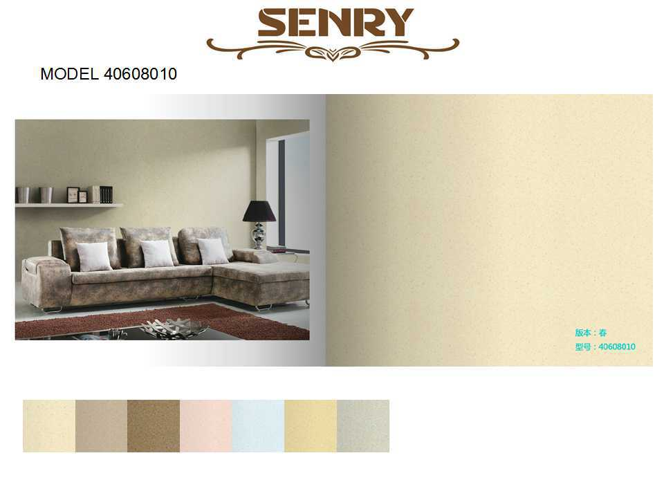 <Spring> 0.53m Catalogue Senry Wallpaper Catalogue Hot Selling