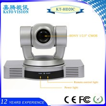1920 x 1080 Full HD Video PTZ Conference Camera OEM HD video camera