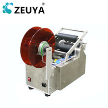 High Speed Manual 30ml dropper bottle label machine LT-50 China Manufacturer