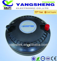 Water dancing speaker driver with 8ohm 80W High quality tweeter with titauium diaphragm