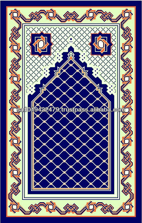 Prayer Mat Salsabil