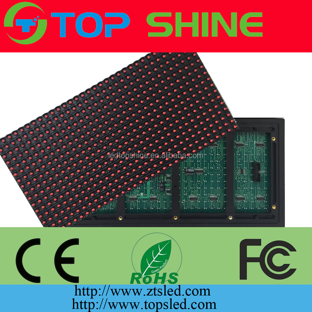TS P10 LED module Outdoor for Red led display board single color special LED