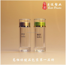 small clear powder bottle and packaging herb tablet box