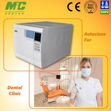 A76. MIC 16L/18L/23L medical cheap mini laboratory 18L dental autoclave spare parts dental class b autoclaves