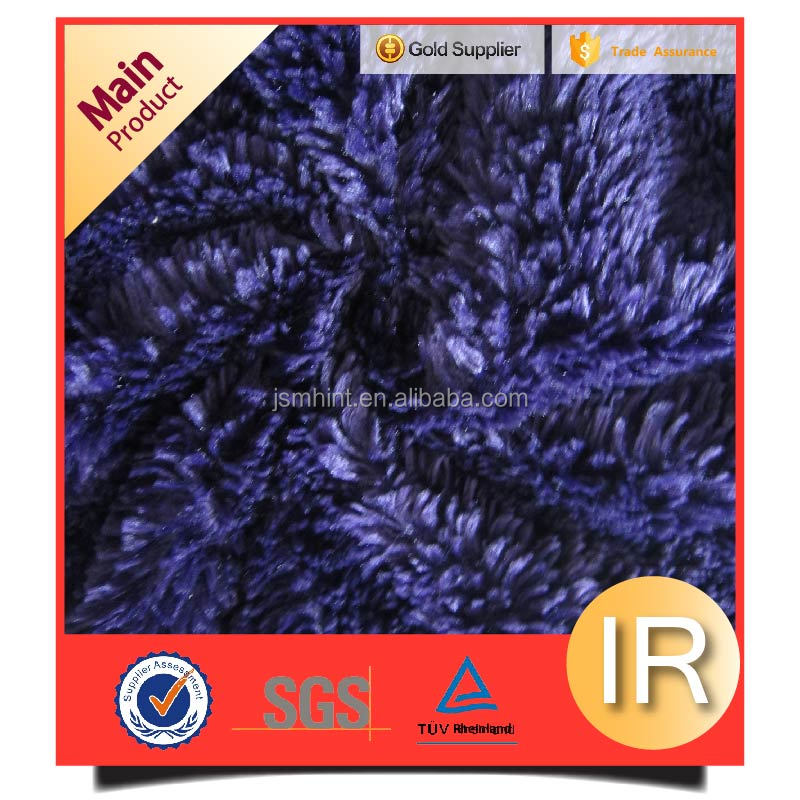 shiny dark purple flocked pv plush fabric