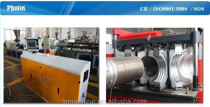 HDPE double wall corrugated drainage pipe production line making machine manufacturer