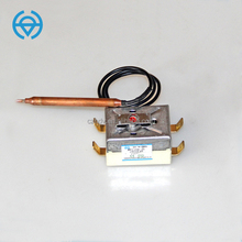 China manufacturer atea thermostat for sale