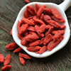 Ningxia Origin Dried Fruit Goji Berries