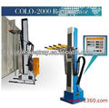 Automatic reciprocators powder coating machine