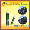 High Quality 6mm+12a+6mm Insulated Thermal Pane Glass/Coated Tempered Insulated Glass Panels Silicone Sealant