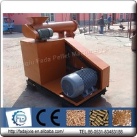 floating fish feed pellet machine/floating fish feed extruder/fish food maker pelletizer