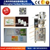 YB-150K Automatic granule packing machine , granule packing equipment