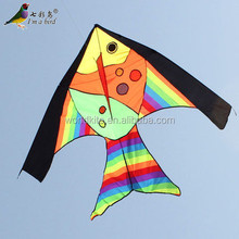Easy fly tropical Fish kite