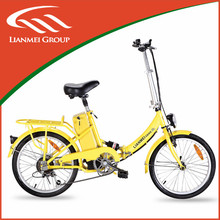 20inch Cheap Folding Electric city bikes LMTDH-Q-06