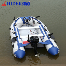 inflatable boat and outboard motor boat engine for sale