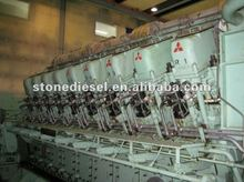 MITSUBISHI KU30A series marine engine 4000kw to 6000kw