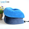 2015 u shape memory foam neck pillow massager