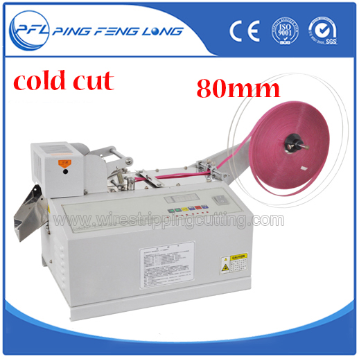 PFL-619 Bow making ribbon Cutting Machine