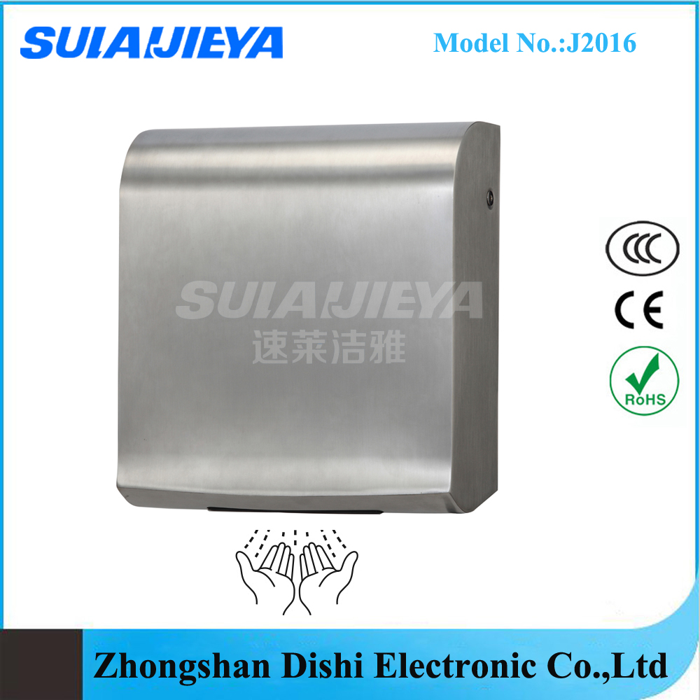 washroom accessories stainless steel automatic slim hand dryer