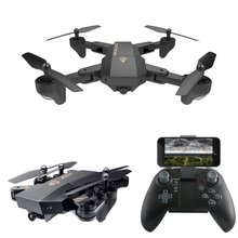XS809HW foldable RC Drone Quadcopter Professional Remote Control Quadcopter FPV wifi 720P 2.4G 4CH 6 Axis Hovering drone