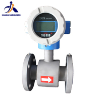 DN10-3200 4-20ma Output Electromagnetic Smart Digital Chemical Water Flow Meter With Flange Electronic Flowmeter