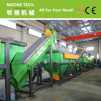 PP PE waste plastic film/woven bag recycling machine