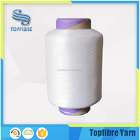 Polyester Air Covered Textured Yarn with Spandex