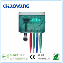 Hottest Colorful UV Toothbrush Sanitizer