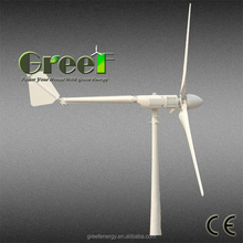 2016 new 600w mini wind turbine, horizontal and vertical wind turbine manufacturer