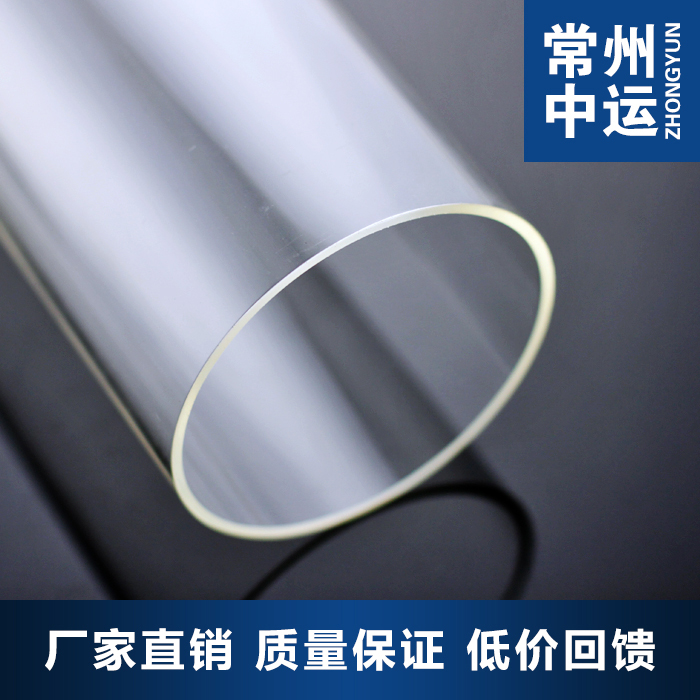 Direct sales 200*6mm acrylic pmma clear <strong>tube</strong>