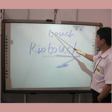 green classroom smart mobile whiteboard/ interactive movable whiteboard