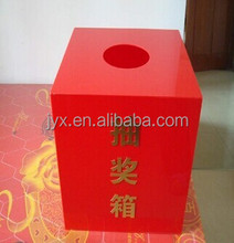 Red acrylic lucky draw box wholesale