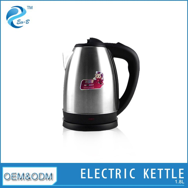 Wholesale Appliances Chinese 1.8L Electric Stainless Steel Hot Water Boiler