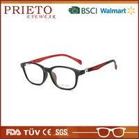 PRIETO eyewear Latest new model kids fake glasses