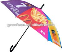 minute maid new advertising umbrella